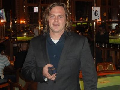 Spielbank Wiesbaden Peter Piringer