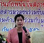 Frau Buppa Lapawattanaphun, Dozentin für Kommunikation und Kunst an der UTCC.