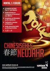 Spielbank Bremen lädt zum chinesischen Neujahrfest. (Foto: WestSpiel)