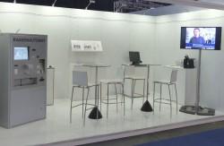 Das Magstadter Traditionsunternehmen HESS präsentierte die Zahlungssysteme HESS MultiPay mit dem Kassenautomaten HESS MultiPay 200 auf dem diesjährigen Bibliothekartag in Bremen.