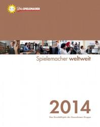 """Von der LACP ausgezeichnet: Der Geschäftsbericht 2014 der Gauselmann Gruppe unter dem Motto """"Spielemacher weltweit""""."""