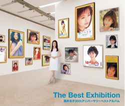 Artwork for Noriko Sakai's latest album, The Best Exhibition.