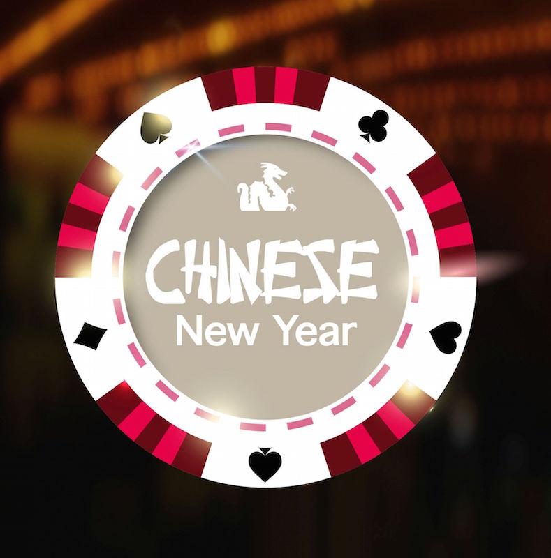 Chinesisches Neujahrsfest im Swiss Casinos St. Gallen – ISA-GUIDE