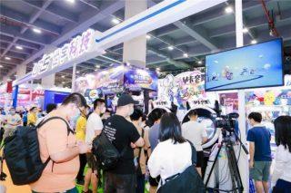 Asia Amusement & Attraction Expo 2020