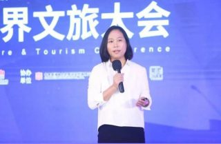 Mrs. Chen Meiyan, Vice President of Joyu Group