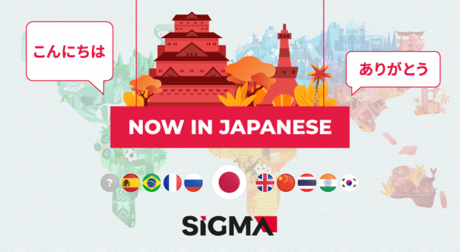 SiGMA introduces Japanese to its multi-lingual website