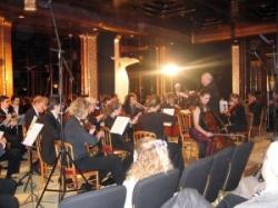 Jugendorchester Baden-Baden<br> unter der Leitung von Karl Nagel und <br>der Solistin Rahel Krämer am Violoncello.